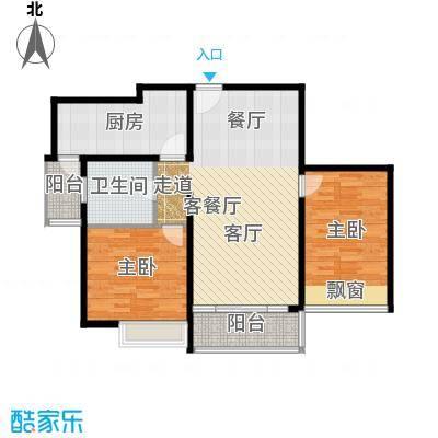 嘉里不夜城房型户型2室1厅1卫1厨