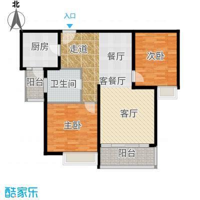 嘉里不夜城户型2室1厅1卫1厨
