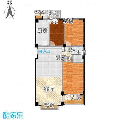 城城金岛苑户型3室1厅1卫1厨
