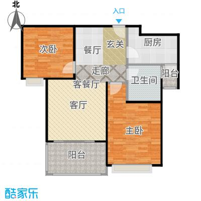 中信和平家园--248套户型2室1厅1卫1厨