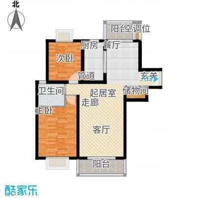 中虹花园锦秀文华97.00㎡房型: 二房; 面积段: 97 -110 平方米; 户型