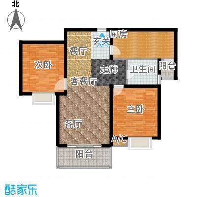 宝地东花园X户型2室1厅1卫1厨