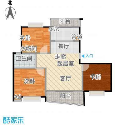 黄兴绿园二期房型户型3室1卫1厨