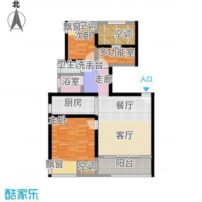 万源城尚郡91.00㎡锦绣三房户型3室2厅1卫
