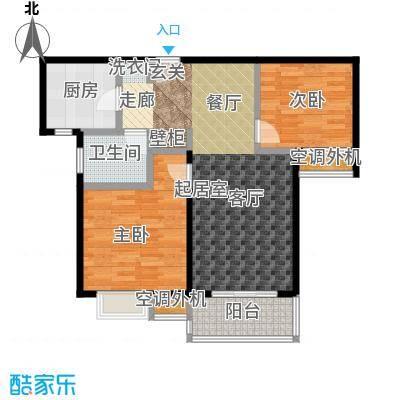 虹桥1号Eb户型图 2室2厅1卫1厨80.00㎡户型