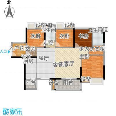 湘域中央花园138.00㎡2014-2-25折页【B】户型