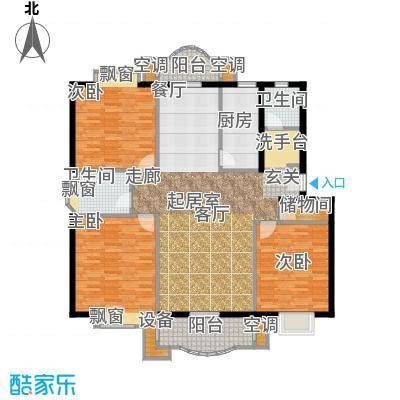 虹桥阳光翠庭房型户型3室2卫1厨