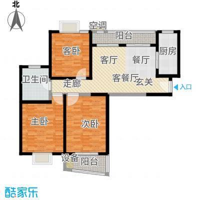 新民旺苑117.00㎡南北通户型