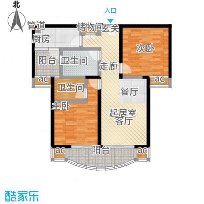 上海康城(三期)房型: 二房; 面积段: 90 -106 平方米; 户型