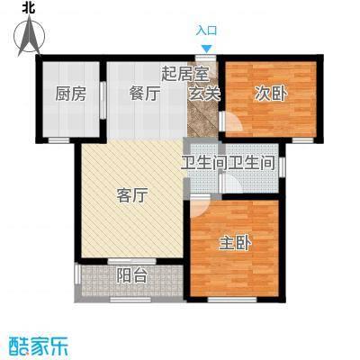 远洋香奈新产品没-户型2室1卫1厨