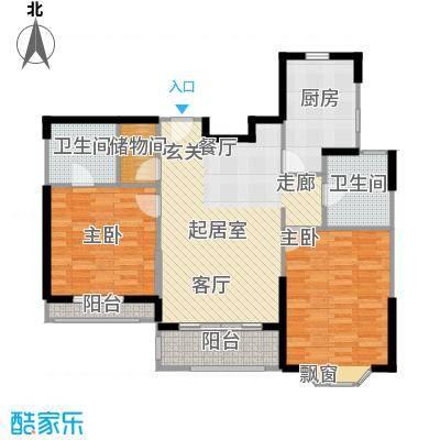 金芙世纪公寓106.03㎡_1户型