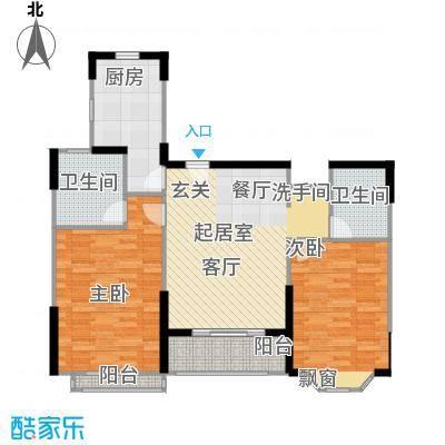 金芙世纪公寓106.03㎡_2户型