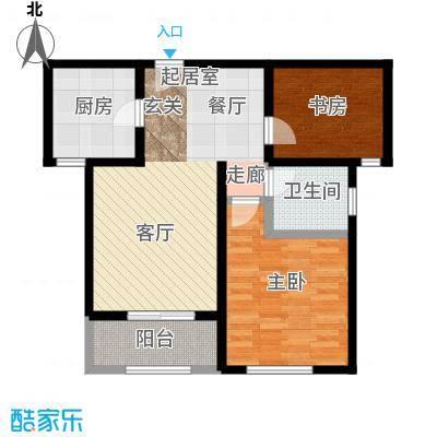 远洋香奈新品HA-户型2室1卫1厨