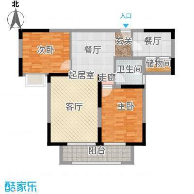 招商海德名门户型2室1厅1卫