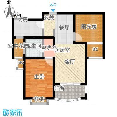 东方帕堤欧1室2厅1卫1厨71.39㎡户型