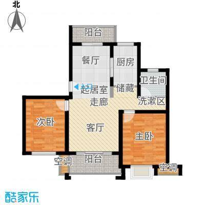保集绿岛家园90.00㎡房型: 二房; 面积段: 90 -100 平方米;户型