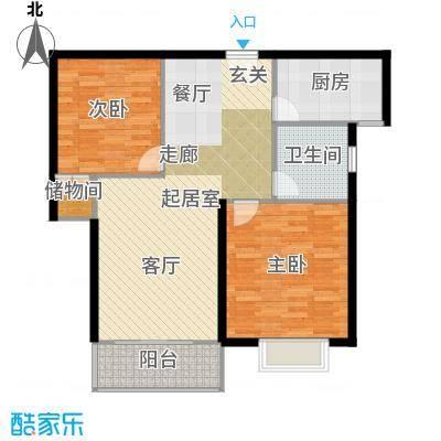三花现代城三期B8户型2室1卫1厨