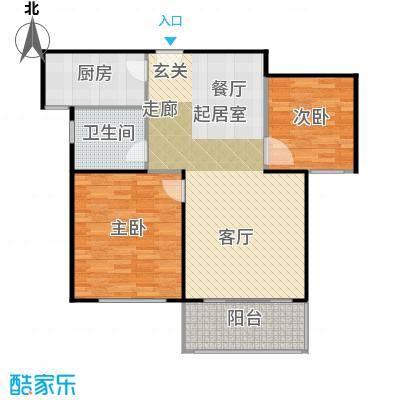 三花现代城三期B1户型2室1卫1厨