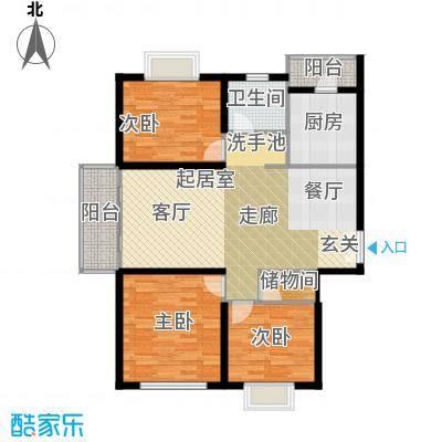 三花现代城三期房型户型3室1卫1厨