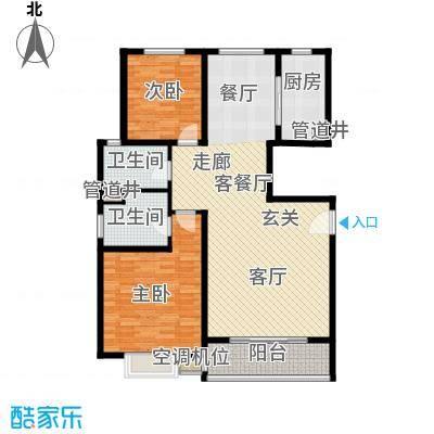 世纪飞凡二期116.00㎡两房两厅两卫约116平方米户型