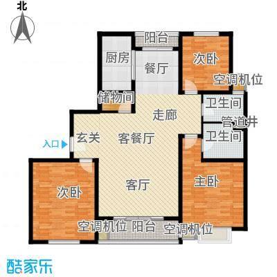 世纪飞凡二期150.00㎡三房两厅两卫约150平方米户型