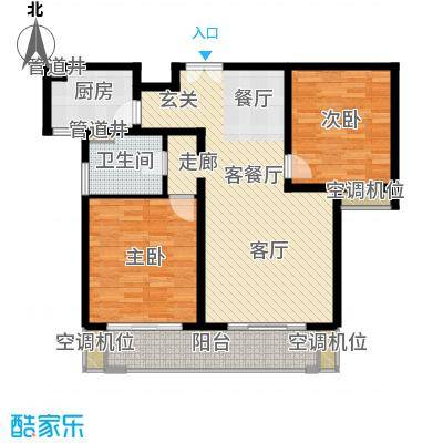 世纪飞凡二期97.00㎡两房两厅一卫约97平方米户型