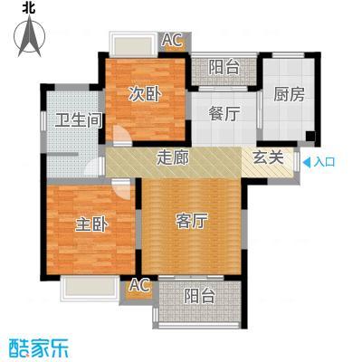 海尚明城(福地苑)二房二厅一卫,面积约97平方米户型