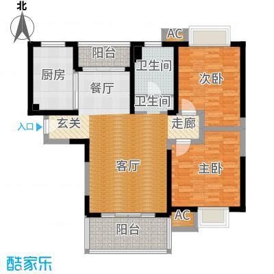 海尚明城(福地苑)户型2室1厅1卫1厨