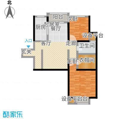 世纪飞凡锦城(世纪长江苑)2房2厅1卫,面积约99.7平方米户型