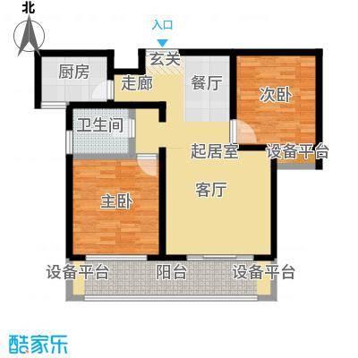 世纪飞凡锦城(世纪长江苑)2房2厅1卫,面积约97平方米户型