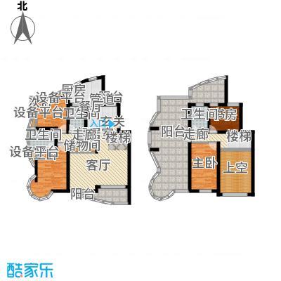 城投世纪名城三期153.77㎡房型: 错层; 面积段: 153.77 -174.25 平方米;户型