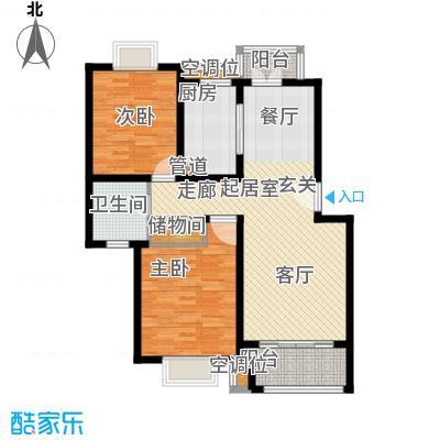 城投世纪名城三期92.00㎡房型: 二房; 面积段: 92 -99 平方米;户型