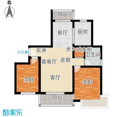成亿宝盛家苑北块95.45㎡房型: 二房; 面积段: 95.45 -97.08 平方米;户型