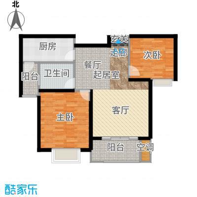 好世皇马苑83.00㎡B户型 83平米户型2室2厅1卫