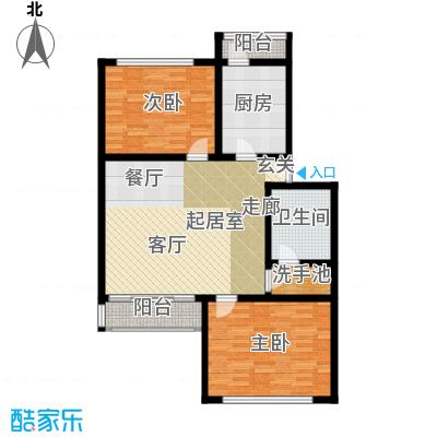 新华别庄・新梅泉苑96.00㎡2室1厅一卫96平米双南户型