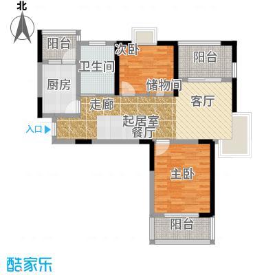 中冶祥腾城市广场户型2室1卫1厨