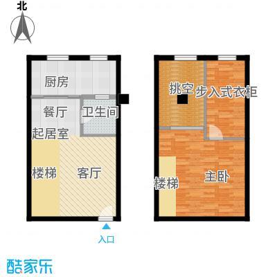中冶祥腾城市广场C户型1室1卫1厨
