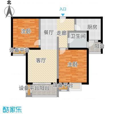 中环花苑一期90.00㎡房型: 二房; 面积段: 90 -100 平方米; 户型