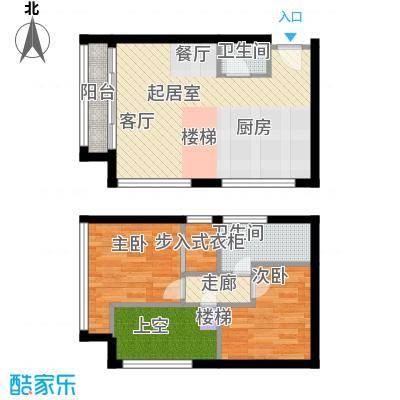 东方慧谷B户型2室2卫