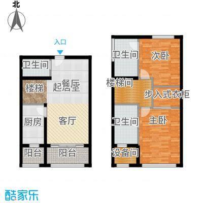 瑞虹新城�庭复式05-户型2室3卫1厨