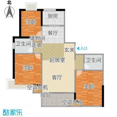 宏惠花苑二期(外滩新视界)三房两厅两卫139平米南北通户型