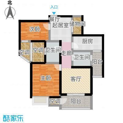 万源城尚郡88.00㎡02、03室中间套全南三房两厅一卫户型3室2厅1卫