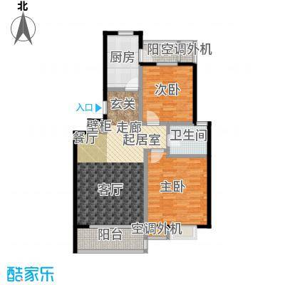 虹桥1号93.00㎡虹桥1号93.00㎡2室2厅1卫户型2室2厅1卫