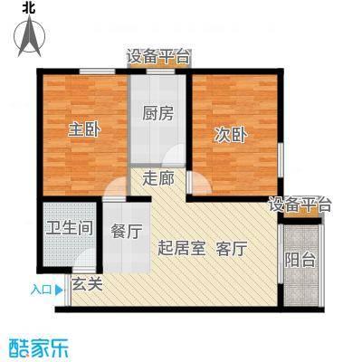 上洋国际92.34㎡1期3号楼A反户面积9234m户型