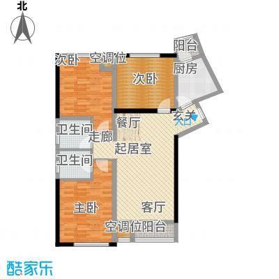 嘉润蓝湾A户型
