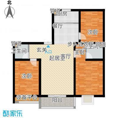 馨港郦景2号楼B户型
