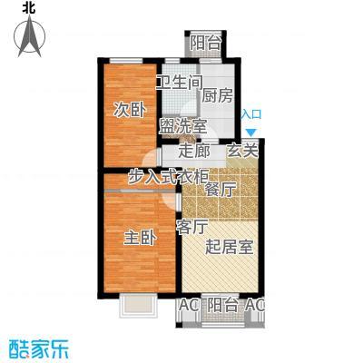 鸿福嘉苑B4户型