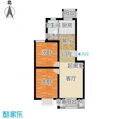 鸿福嘉苑B2户型