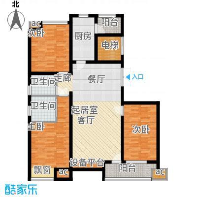 蓝海嘉苑住宅标准层A户型