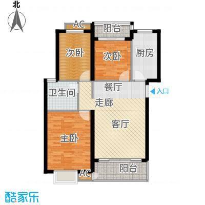 北京公馆E3户型